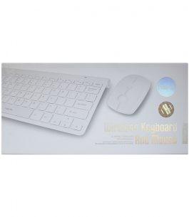Combo Teclado + Mouse Inalambrico Havit – HV-KB555GCM